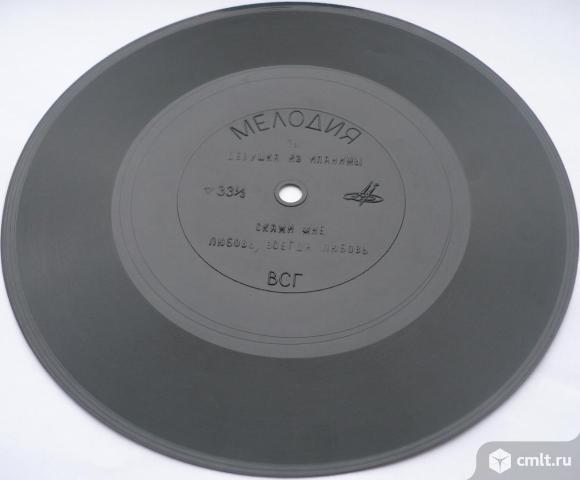 "Грампластинка. Гибкий миньон [7"" Flexi EP]. Эмиль Горовец. Мелодия, 1968. 33ГД000897-8. СССР. Моно.. Фото 1."