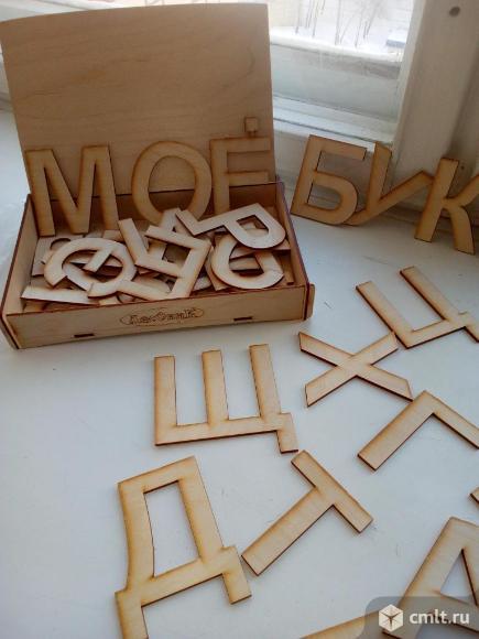 Буквы деревянные. Фото 1.