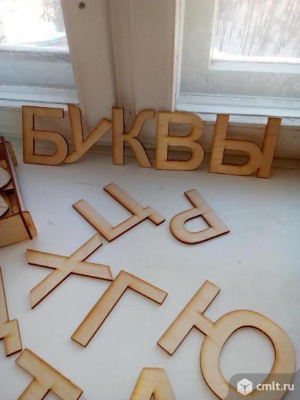 Буквы деревянные. Фото 3.