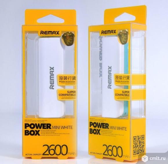 Внешний аккумулятор Power Bank Повер Банк 2600mA