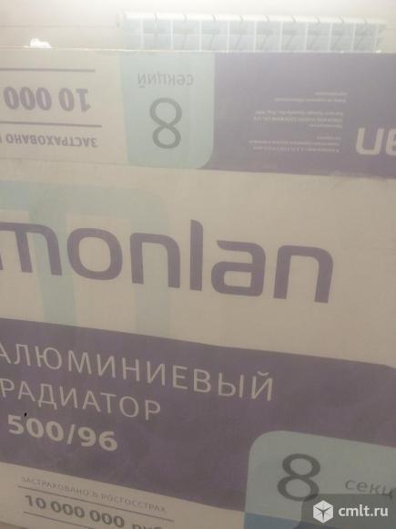 Радиатор Monlan 500/96,алюминий.