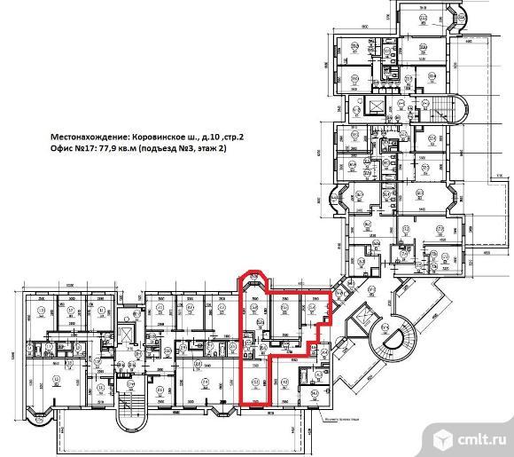 Аренда офиса 77.9 м2, 15 000 руб. м2/год