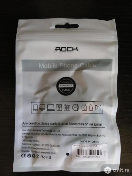Кабель Micro USB фирмы Rock 2 метра. Фото 3.