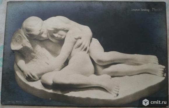 Открытка. Stephan Sinding: Nacht. Verlag Keller & Reiner Berlin W. Copyright 1906. Искусство, ню.. Фото 1.