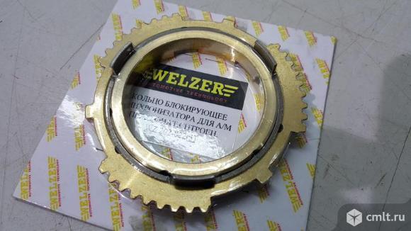 Кольцо блокирующее синхронизатора 3-ой передачи в сборе (из 3 частей) PEUGEOT BOXER 250 / FIAT DUCAT. Фото 1.