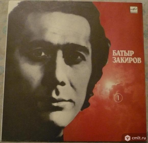"""Грампластинка (винил). Гигант [12"""" LP]. Поет Батыр Закиров (1). Запись 1959, 1962 гг. Мелодия, 1986.. Фото 1."""