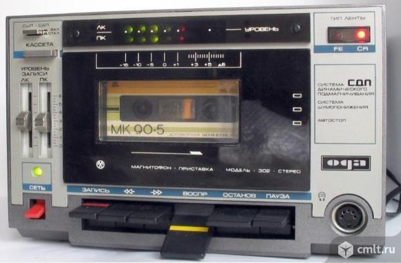 Магнитофон-приставка ''Ода-302С''