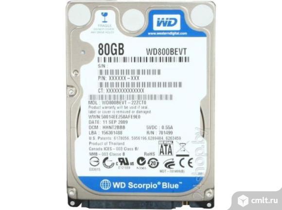"""Жёсткие диски HDD IDE / SATA 2.5"""" / 3.5"""""""