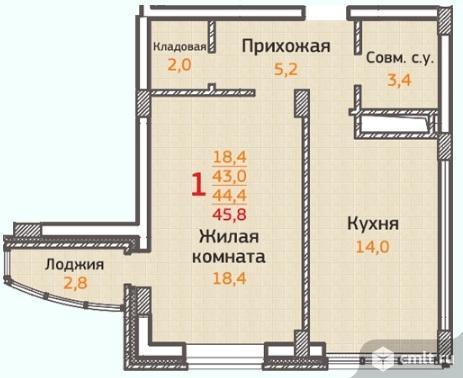 1-комнатная квартира 45,8 кв.м