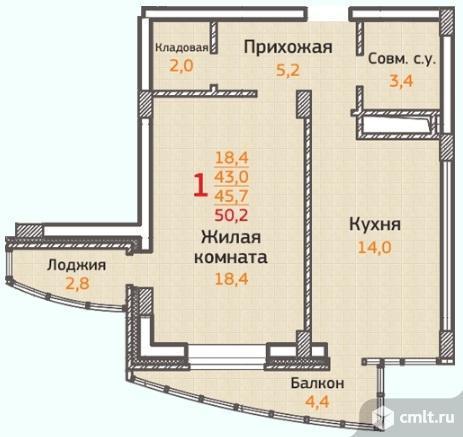 1-комнатная квартира 50,2 кв.м