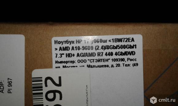 Ноутбук HP HP 17-y060ur