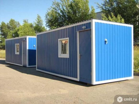 Продам бытовку, модульные здания, блок контейнеры