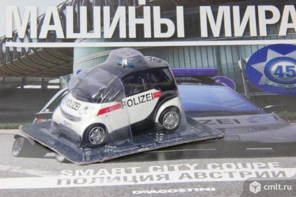 Полицейские машины мира №45 SMART CITY COUPE,полиция австрии. Фото 5.