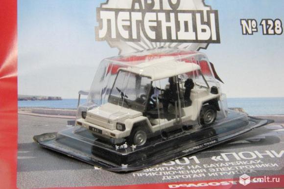 """Автолегенды СССР №128 Ваз-1801 """"Пони"""". Фото 7."""