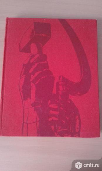 """Книга """"Пою мое Отечество"""". Фото 1."""