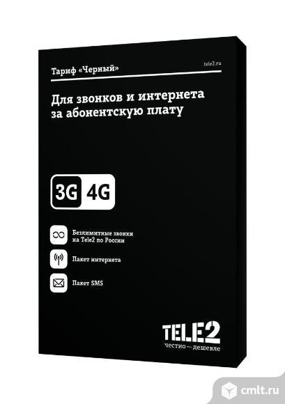 """Сим-карта теле2  """"черный"""""""