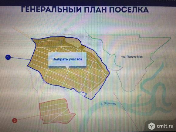 Участок ИЖС на берегу реки Воронеж, рядом с лесом.10,92 сот.. Фото 8.