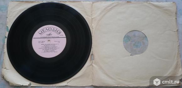 """Грампластинка (винил). Гранд [10"""" LP]. Всем, кто любит песню (№ 17). Мелодия, 1973. 33Д-34607-8.. Фото 7."""