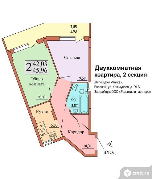 2-комнатная квартира 45,96 кв.м
