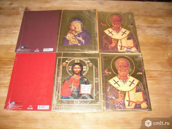 Продам открытки А5 (Икона+молитва) 10 р шт
