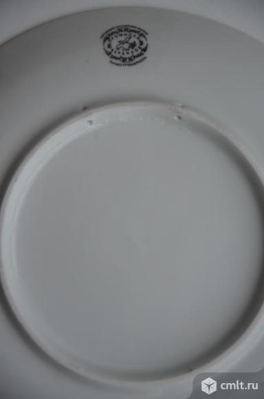 Тарелка декоративная Герб платиновый Вербилки