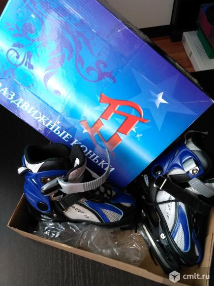 Раздвижные коньки для мальчиков. Фото 1.