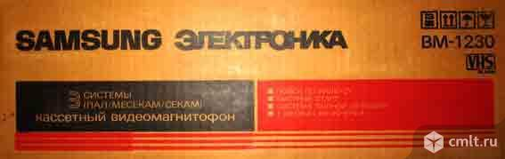 Видеомагнитофон Samsung Электроника-1230
