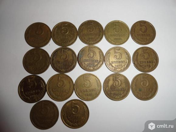 5 копеек 1961-1991 г. Фото 1.