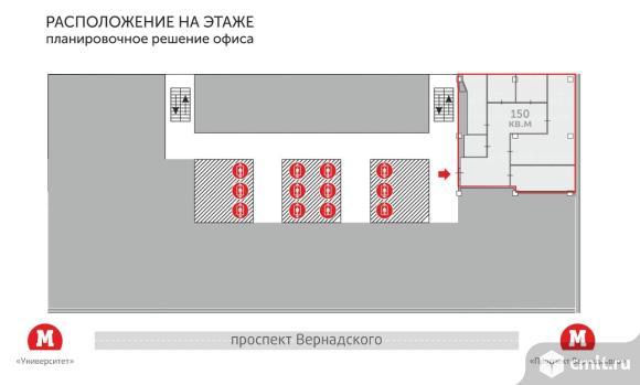 Офис 150 м2, 215000 руб. /мес.