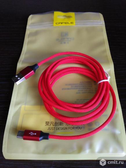 Новый кабель USB Type-C фирмы Cafele 180 см