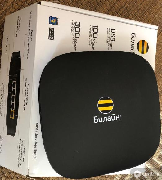 Wi-Fi роутер Билайн Smart Box. Фото 1.