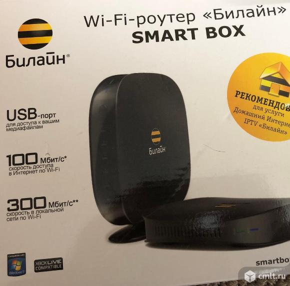 Wi-Fi роутер Билайн Smart Box. Фото 2.