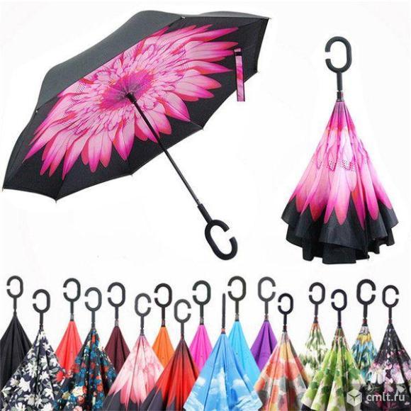 Антизонт зонт наоборот разные расцветки беспл.дост