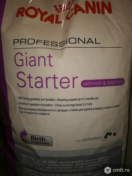 Корм для собак Роял канин Giant Starter 18кг. Фото 1.