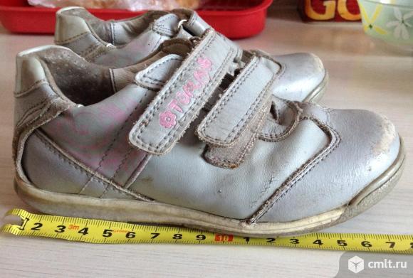 Кроссовки кожаные. Фото 1.