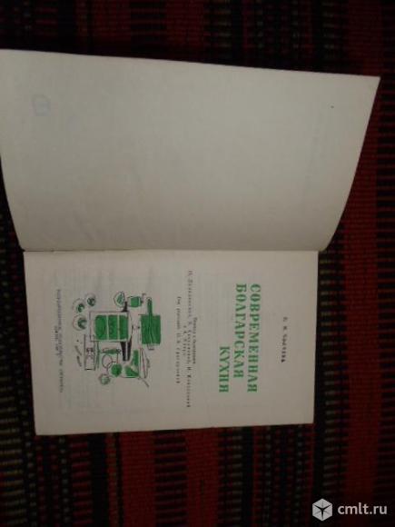 Продаю книги для женщин. Фото 2.