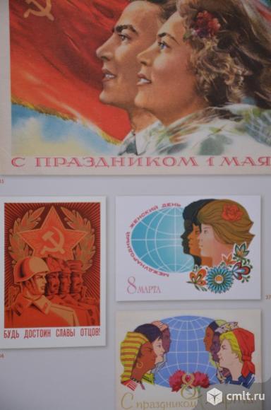 Книга Советский мир в открытке Ольга Шабурова