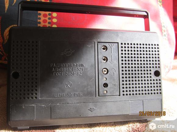 Радиоприемник Альпинист 321. Фото 2.