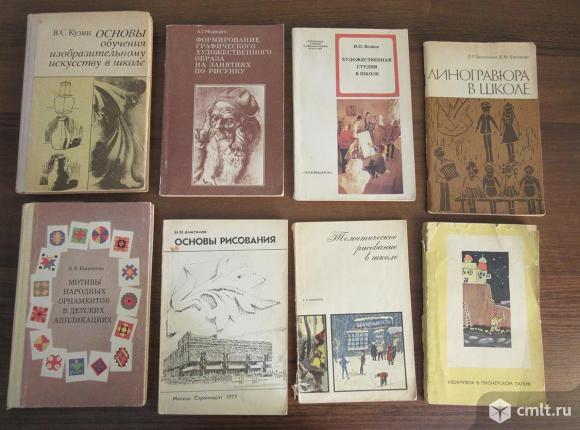 Книги по обучению детей рисованию и лепке