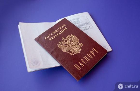 По прописке постоянной гражданам РФ, временной всем