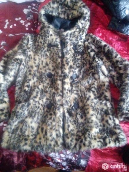 Породам куртку мех