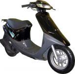 Для скутера Honda Dio AF 18, AF18 запчасти продаются.