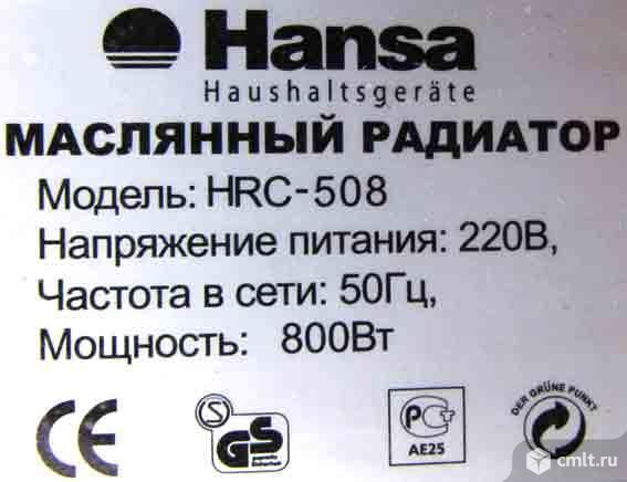 Обогреватель, радиатор масляный Hansa 800 Вт. Фото 3.