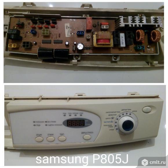 Подходит для стиральной машины Samsung, Ariston, LG, Indezit