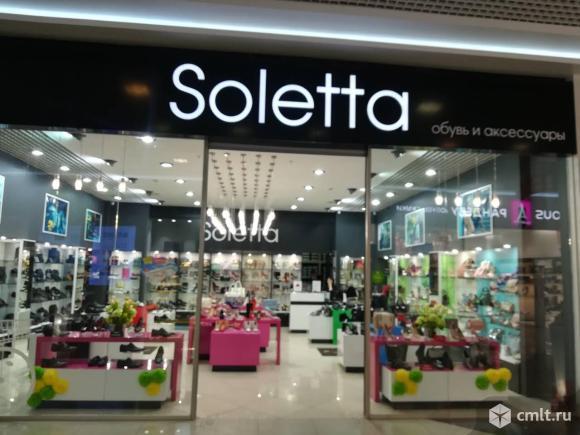 Продавец-консультант в магазин-салон обуви Sоletta