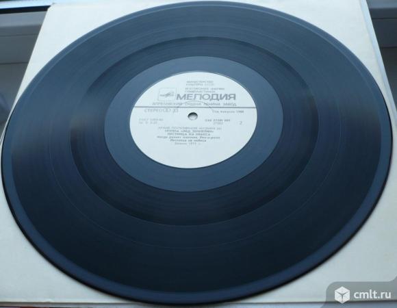 "Грампластинка (винил). Гигант [12"" LP]. Led Zeppelin. Stairway To Heaven. Записи 1970, 1971 гг. СССР. Фото 8."