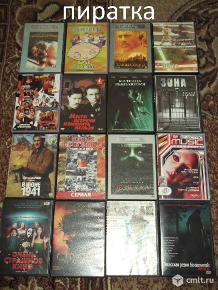 Фильмы и мультфильмы на DVD. Фото 1.
