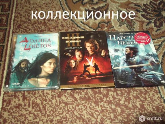 Фильмы и мультфильмы на DVD. Фото 3.