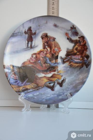 Дулево Тарелка декоративная Катание с горы