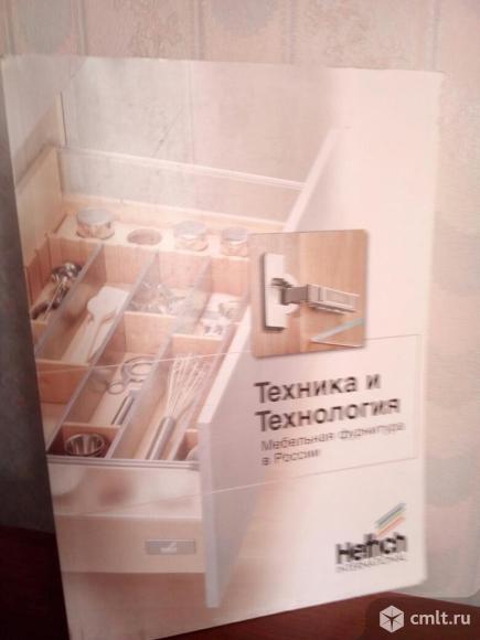 Мебельная фурнитура HETTICH. Фото 1.